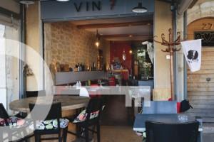 Restaurant Vin 7 à La Ciotat